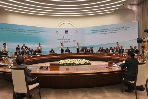 Министры энергетики стран ЦАРЭС подписали декларацию