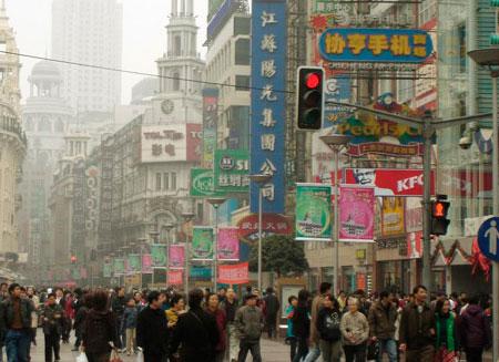 В секторе услуг Китая замедление роста