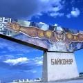 Роскосмос: Байконур экологически безопасен