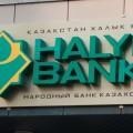 Народный банк завершил сделку по приобретению HSBC