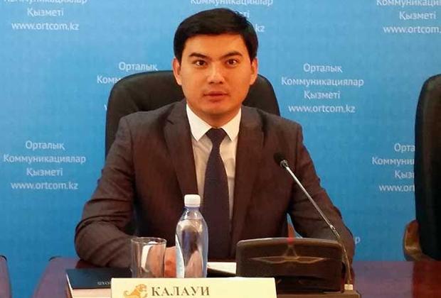 Заместителем акима города Атырау назначен Мейрим Калауи