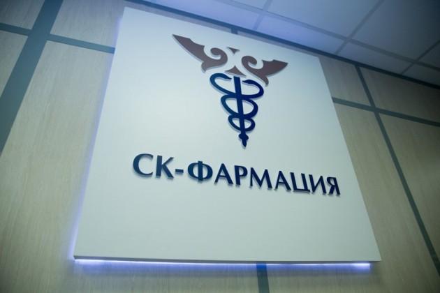 Экс-руководителю «СК-Фармация» продлили арест