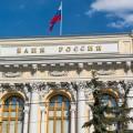 Центробанк РФ ограничил отток капитала в Казахстан