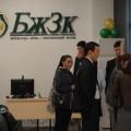 Учредитель Бузгул Аурум вернул ЕНПФ 584,5 млн тенге
