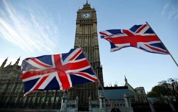 Британия выделила на защиту от химоружия более $14 млн
