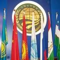 ШОС – фонд общеазиатского благосостояния