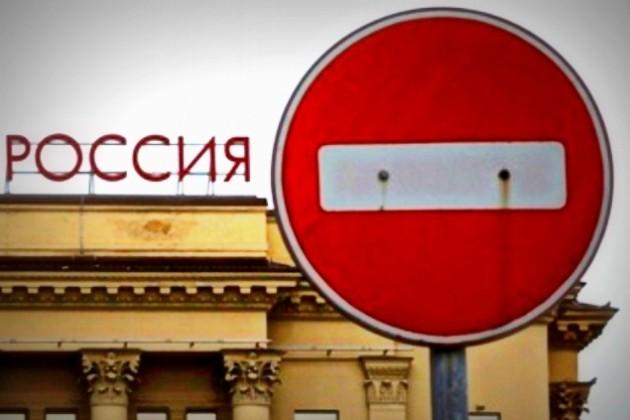 Министры Германии призывают к отмене санкций против России