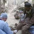 Число жертв землетрясения в Афганистане превысило 270 человек