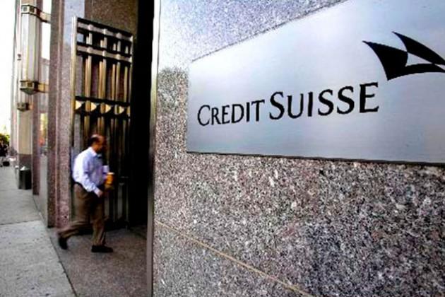 Банк Швейцарии закроет счета из-за коррупции