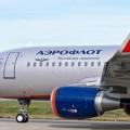 «Аэрофлот» втрое увеличит долю доходов от дополнительных услуг