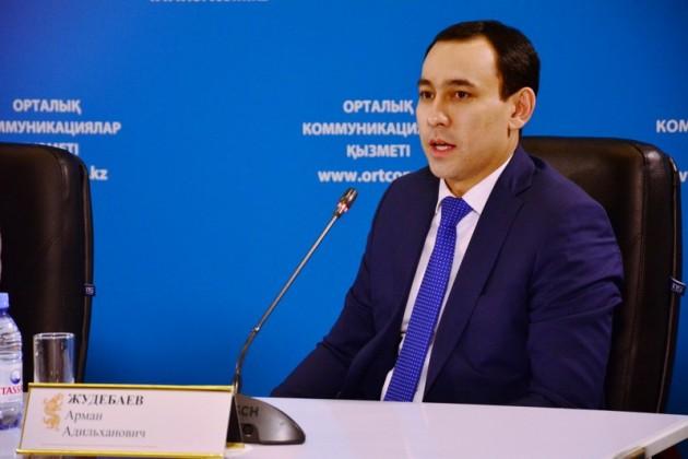 Назначен ректор Казахской национальной консерватории