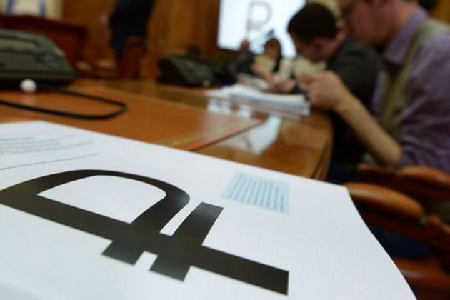 Курс евро к рублю поставил новый исторический рекорд