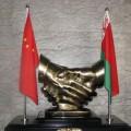 Лукашенко пригласил в Беларусь китайские банки