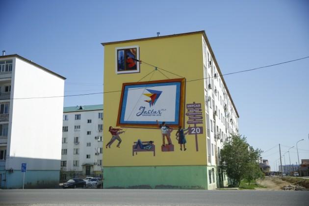 Street-art-рисунки украсили дома Атырау