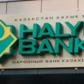 В Народном банке дали пояснения по ликвидации «дочки»