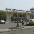 В йеменском аэропорту прогремел двойной взрыв