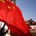 Китай пустит Уолл-стрит насвой рынок
