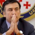 Суд по делу Саакашвили начнется в Тбилиси 22 сентября