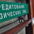 Четыре банка иАФК опубликовали обращение кказахстанцам