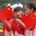 Жителям Пекина разрешили заводить третьего ребенка