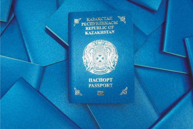 Свыше 200 человек получат гражданство Казахстана