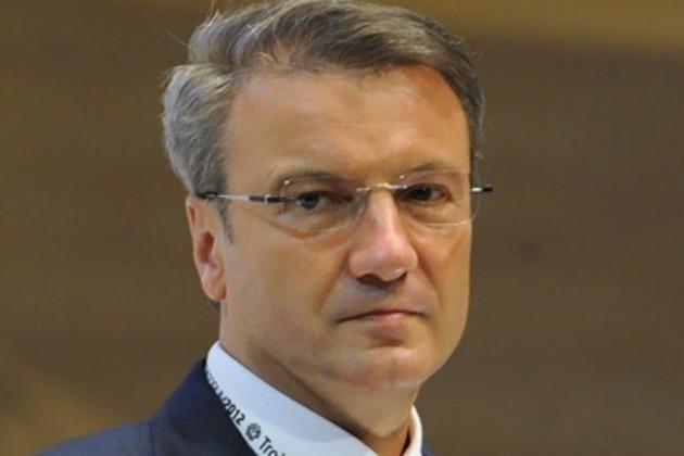 Греф: РК может стать драйвером экономики в сфере услуг