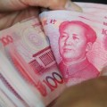 МВФ включил юань в расчет корзины специальных прав заимствования