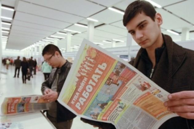 В Казахстане уровень безработицы составляет 5%