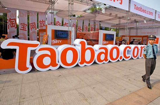 Taobao вводит запрет накриптовалютные товары иуслуги