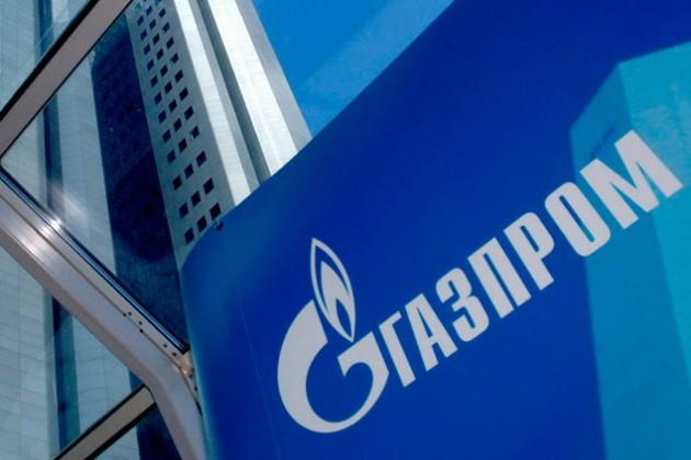 Чистая прибыль Газпрома упала на 41%