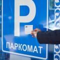 Платные парковки появятся на правом берегу Есиля в Астане