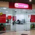 Приостановка обменных операций не повлияла на Kaspi bank
