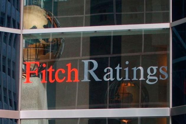 Fitch пересмотрит рейтинг США