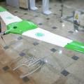 «Правительство для граждан» купило беспилотники
