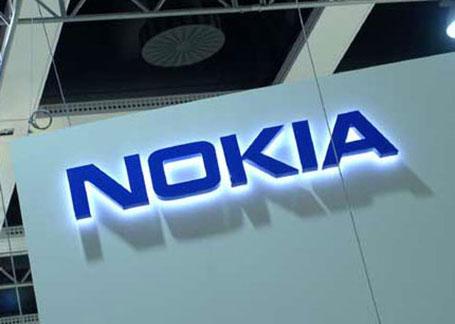 Nokia может не выплатить дивиденды