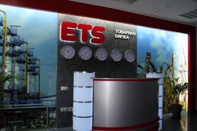 Товарная биржа ЕТС в два раза снизила тарифы