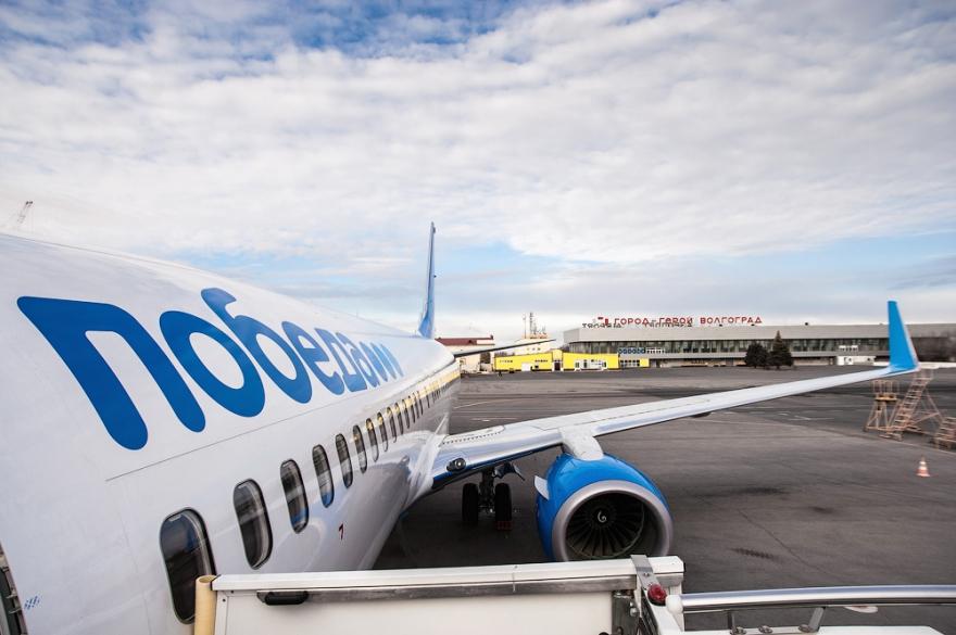 Лоукостер победа купить билет на самолет стоимостьбилета на самолет москва-омск