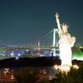 В Нью-Йорке проживает больше всего миллиардеров