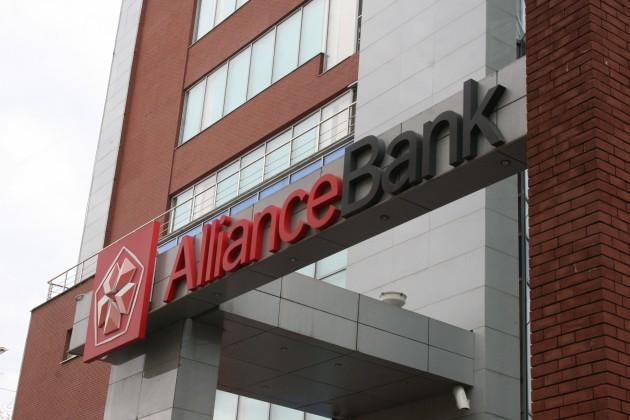 Покупателем Альянс банка станет Утемуратов