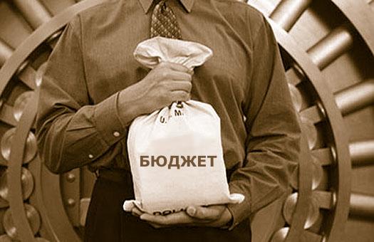 В госбюджет поступило свыше 4 трлн. тенге