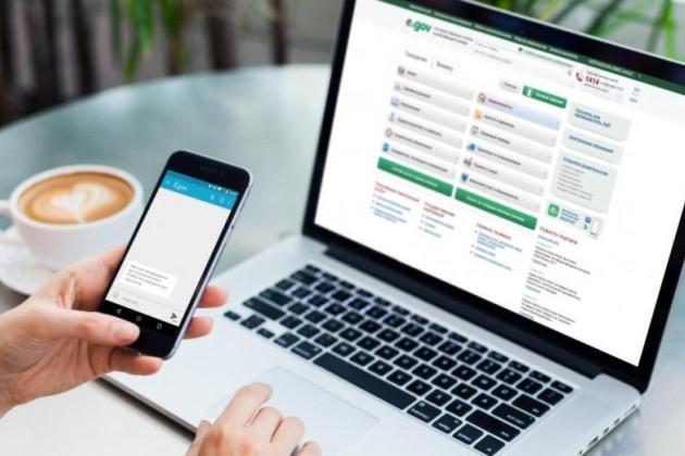 Обновленное приложение mGov запустят в августе