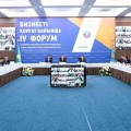 Генпрокуратура совместно с «Атамекен» и «Нұр Отан» решают проблемы бизнеса