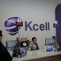 Кселл получил международную награду за лучшее обслуживание клиентов