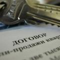 Жители четырех городов получили арендное жилье
