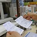 Антибиотики будут продавать только по рецепту врачей