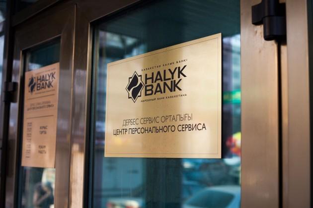Народный банк погасил евробонды на $300 млн.
