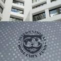 МВФ требует отУкраины ускорить реформы