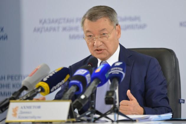 Даниал Ахметов пообещал изменить Семей донеузнаваемости