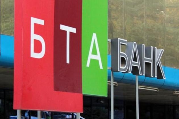 Кредиторы одобрили план реструктуризации БТА Банка