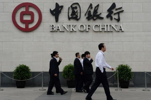 ЦБ Китая задумался о создании своей цифровой валюты